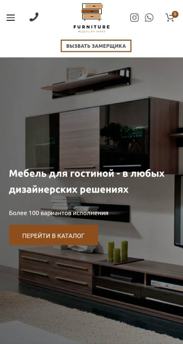 Мобильная версия сайта мебель на заказ